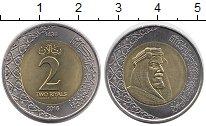 Каталог монет - монета  Саудовская Аравия 2 риала
