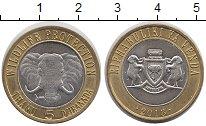 Каталог монет - монета  ЮАР 5 дзираннда