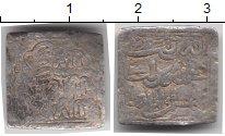 Каталог монет - монета  Алжир 1 дирхам