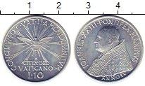 Каталог монет - монета  Ватикан 10 лир