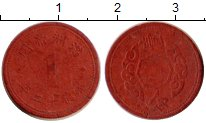 Каталог монет - монета  Маньчжурия 1 фен