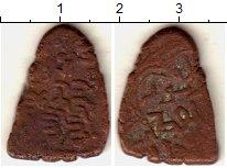 Каталог монет - монета  Азербайджан 1 дирхем