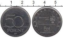 Каталог монет - монета  Венгрия 50 форинтов