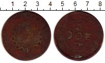 Каталог монет - монета  Сычуань 100 кеш