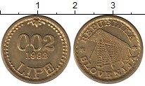 Каталог монет - монета  Словения 0,02 липы