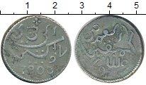 Каталог монет - монета  Нидерландская Индия 1 рупия