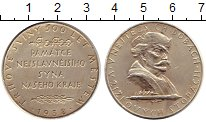 Каталог монет - монета  Чехословакия медаль