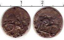 Каталог монет - монета  Индия номинал