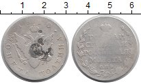 Каталог монет - монета  1801 – 1825 Александр I 1 полтина