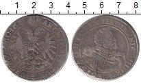 Каталог монет - монета  Австрия 150 крейцеров