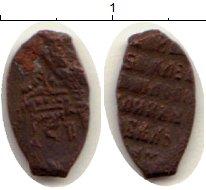 Каталог монет - монета  1645-1676 Алексей Михайлович 1 копейка