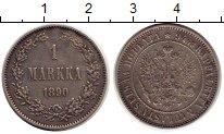 Каталог монет - монета  1881 – 1894 Александр III 1 марка