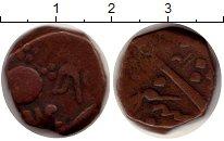 Каталог монет - монета  Барода 1/2 пайса