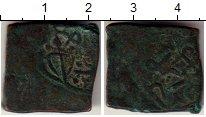 Каталог монет - монета  Индия 1 дам
