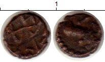 Каталог монет - монета  Майсор 1 кеш