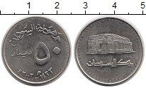 Каталог монет - монета  Судан 50 динар