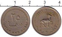 Каталог монет - монета  Катар и Дубаи 25 дирхем