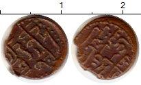 Каталог монет - монета  Мальдивы 1/2 лари
