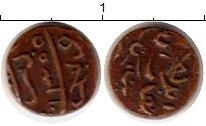 Каталог монет - монета  Мальдивы 1/4 лари