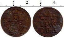 Каталог монет - монета  Немецкая Африка 5 геллеров
