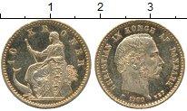 Каталог монет - монета  Дания 10 крон