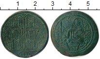 Каталог монет - монета  Венгрия 1 фолис