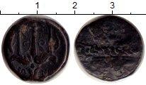 Каталог монет - монета  Древняя Греция АЕ 18