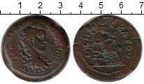 Каталог монет - монета  Древний Рим 1 драхма