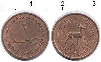 Каталог монет - монета  Катар и Дубаи 1 дирхам