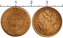 Каталог монет - монета  1881 – 1894 Александр III 10 марок