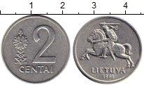 Каталог монет - монета  Литва 2 лит