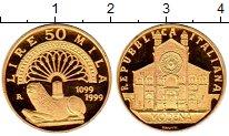 Каталог монет - монета  Италия 50000 лир