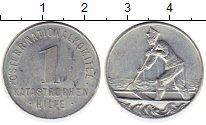 Каталог монет - монета  Австрия 1 шиллинг