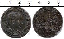Каталог монет - монета  Древний Рим AE