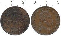 Каталог монет - монета  Судан 1/100 бирра