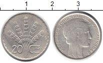 Каталог монет - монета  Франция 20 сантим