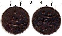 Каталог монет - монета  Индия 1/2 анны