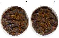 Каталог монет - монета  Йемен номинал