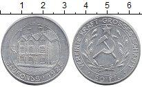 Каталог монет - монета  Веймарская республика 50 пфеннигов