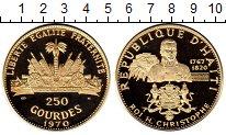 Каталог монет - монета  Гаити 250 гурде
