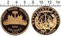 Каталог монет - монета  Гаити 500 гурде