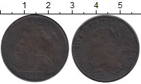 Каталог монет - монета  Цейлон 1 стюйвер
