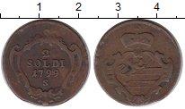 Каталог монет - монета  Ватикан 2 сольди