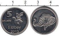 Каталог монет - монета  Элобей 5 экуле