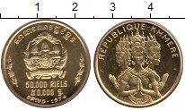 Каталог монет - монета  Камбоджа 50000 риэль