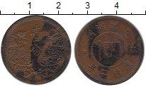 Каталог монет - монета  Маньчжурия 5 ли