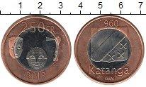 Каталог монет - монета  Катанга 250 франков
