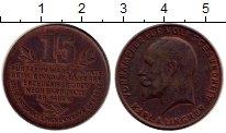 Каталог монет - монета  Германия : Нотгельды 15 пунктов
