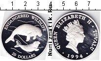 Каталог монет - монета  Тувалу 20 долларов