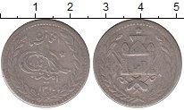 Каталог монет - монета  Афганистан 1 рупия